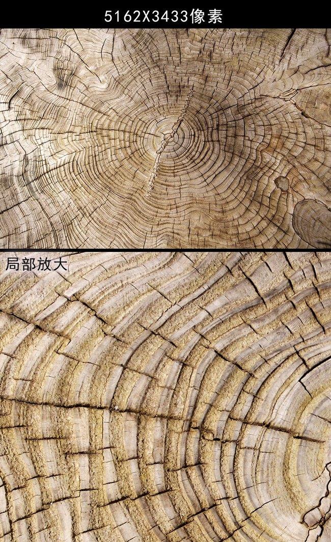 木头材质纹理 木纹地板