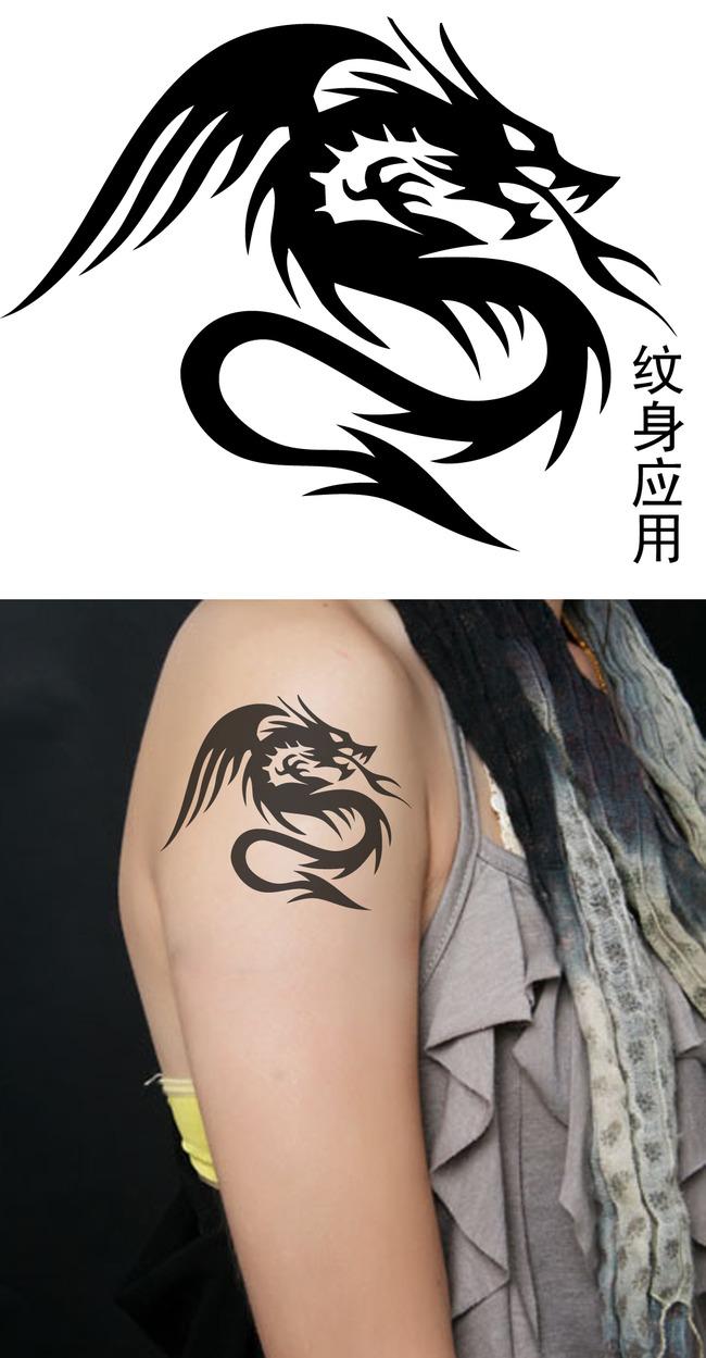 纹身龙图片时尚分享展示