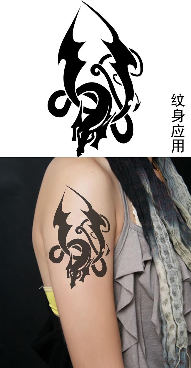纹身手绘图腾花纹纹样 花边 天使翅膀 纹身图案 设计 eps 设计 底纹