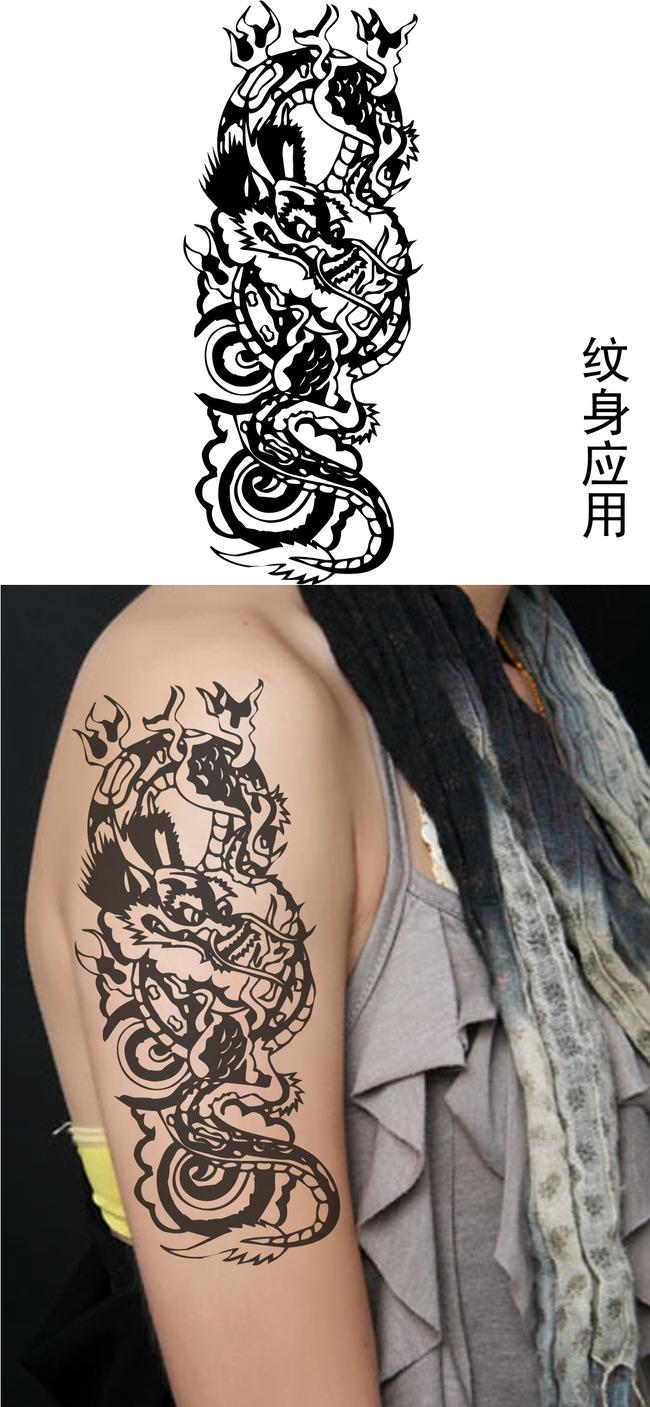 纹身手绘图腾花纹纹样图片