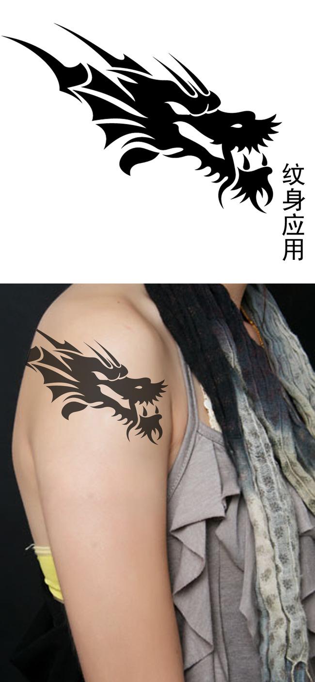 单肩黑龙头纹纹身图案