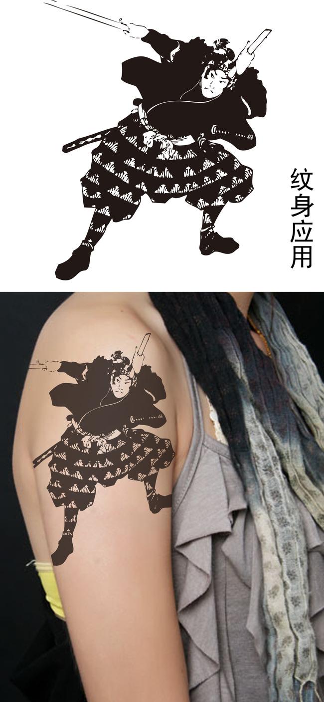 平面设计 花纹图案设计 纹身图案 > 龙纹纹身图案下载98  下一张&nbsp
