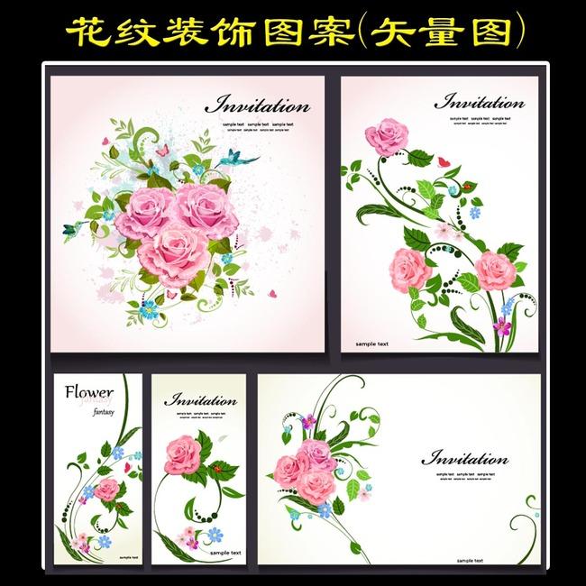 手绘矢量牡丹花花纹装饰图案