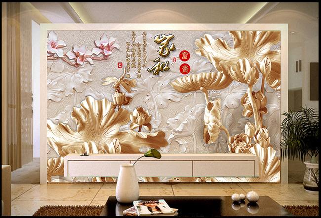 高清立体荷花木雕家和富贵客厅电视背景墙模板下载 高清立体荷花木雕