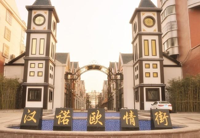 欧式建筑城市雕塑城市地标图片下载图片