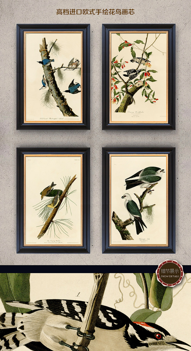 手绘复古植物花鸟油画装饰画油画框欧式