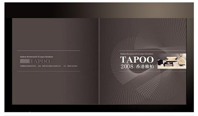 平面设计 画册设计 企业画册(封面)图片