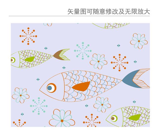 手绘线条鱼花卉插图矢量图