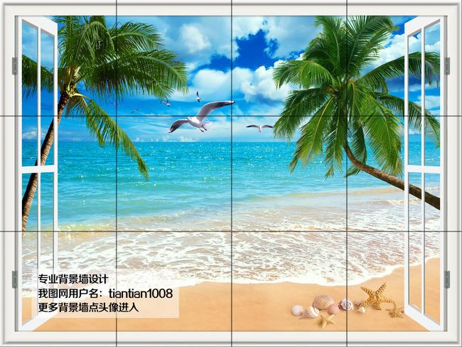 椰树 椰子树 蓝天白云