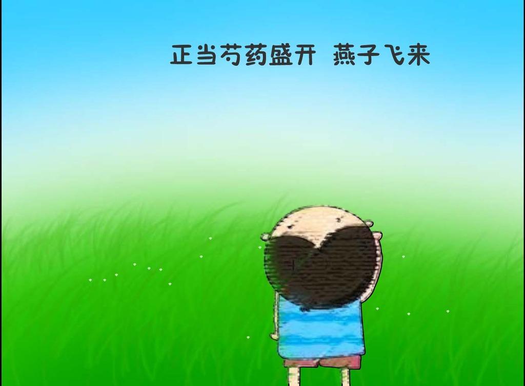 祝六一儿童节快乐贺卡模板下载(图片编号:13490078)