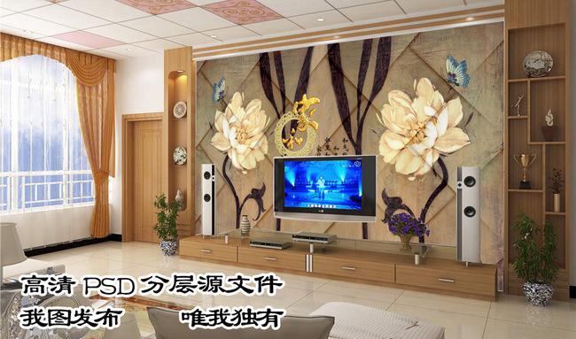 3d阴影方形复古花卉玫瑰电视背景墙