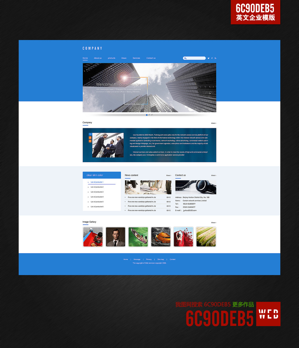外国企业英文版网站模板