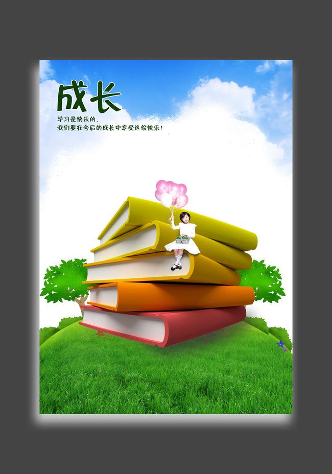 学校教育是_亳州市特殊教育学校