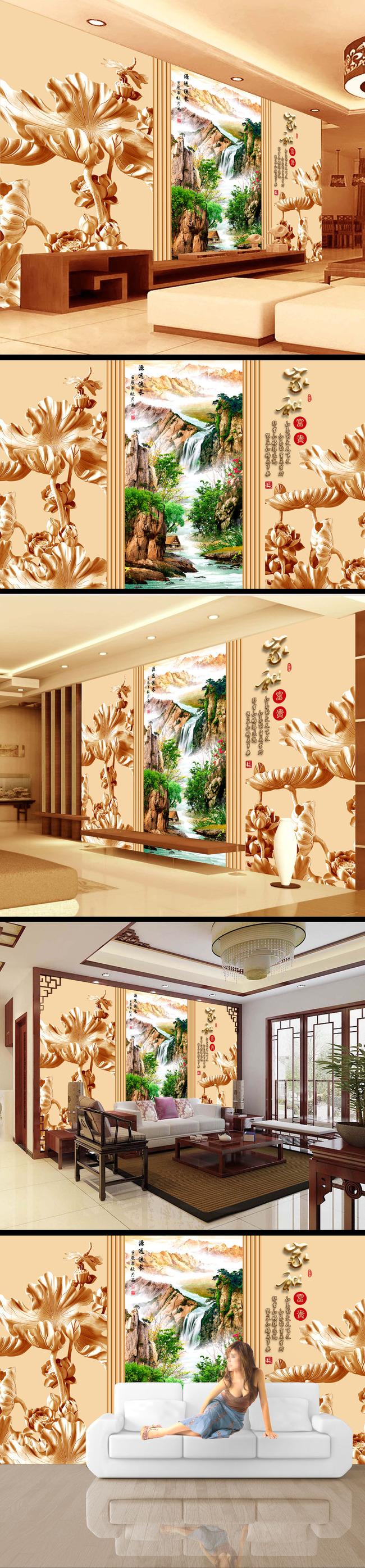 中式 中国风 国画 古典 中国画 雕刻 雕塑 浮雕 木雕 电视背景墙