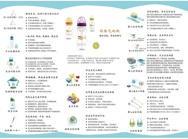 产品排版单页设计dm宣传单彩页设计模板图片