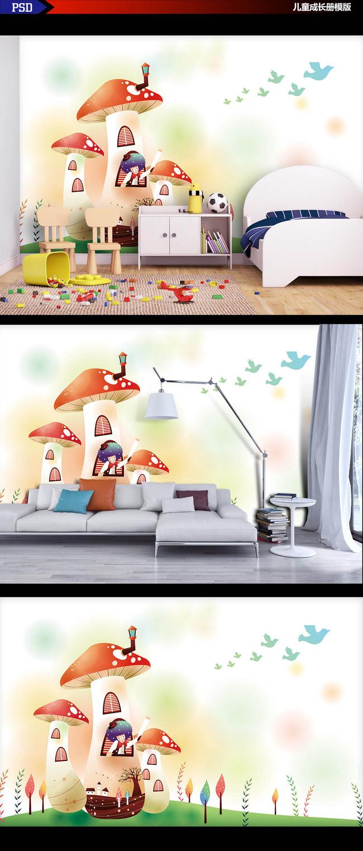 高清手绘卡通童话蘑菇房子背景墙