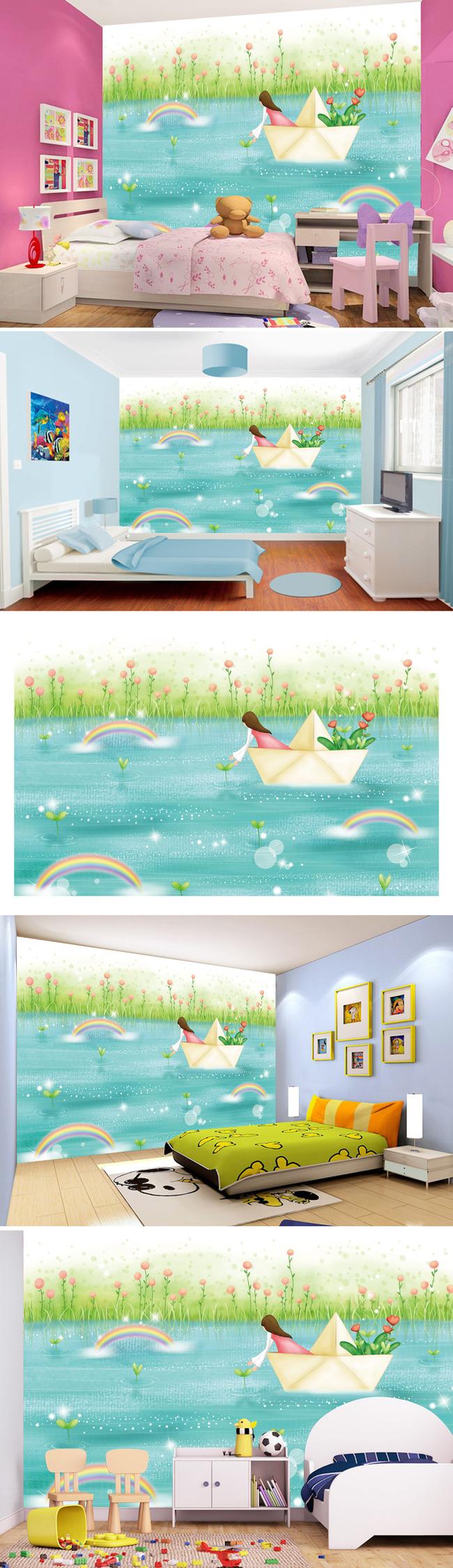 梦幻手绘卡通漫画儿童房壁纸壁画背景墙