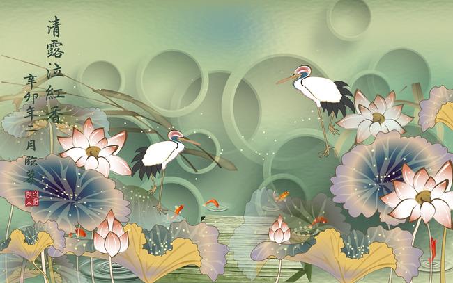 荷花仙鹤图中式古典立体电视背景墙壁画图片