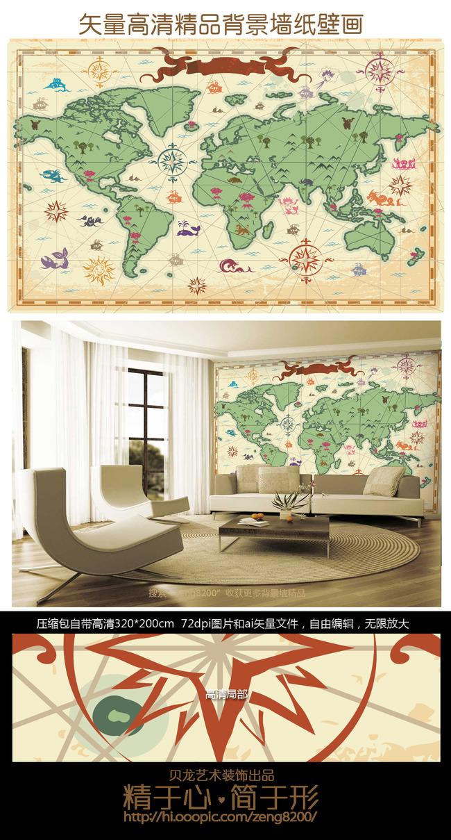 手绘世界地图寻宝图背景墙