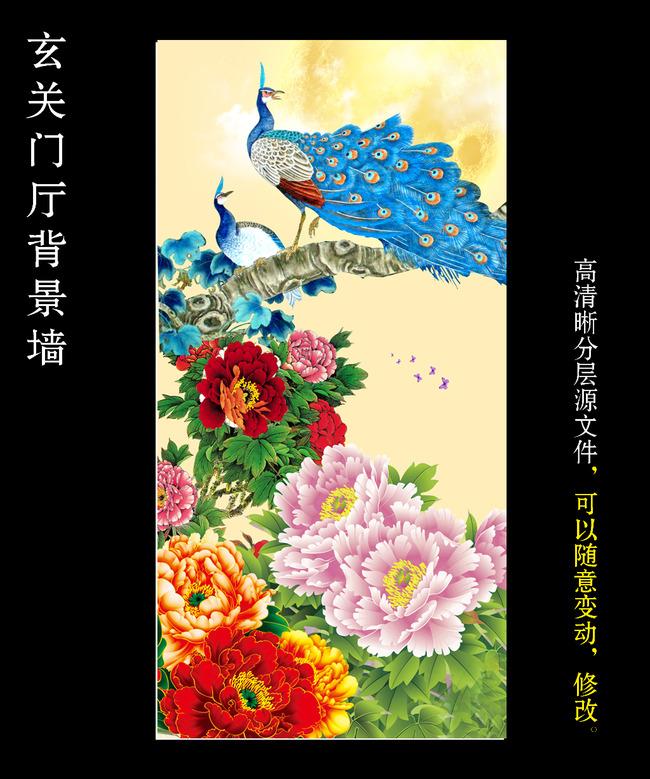 国画工笔画花开富贵图绿孔雀玄关壁画