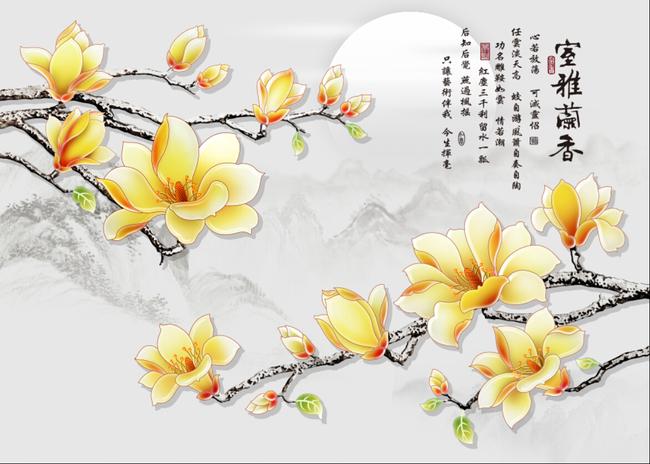 手绘铅笔画玉兰花展示