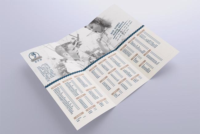 平面设计 宣传单 折页设计|模板 > 冰激凌冷饮菜单三折页  下一张&图片