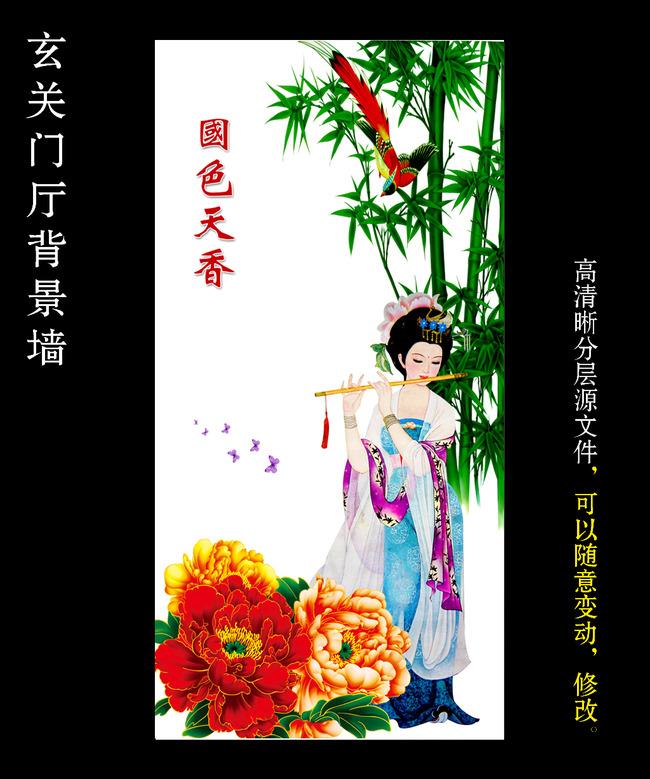 竹报平安国色天香牡丹图古代美女吹笛玄关