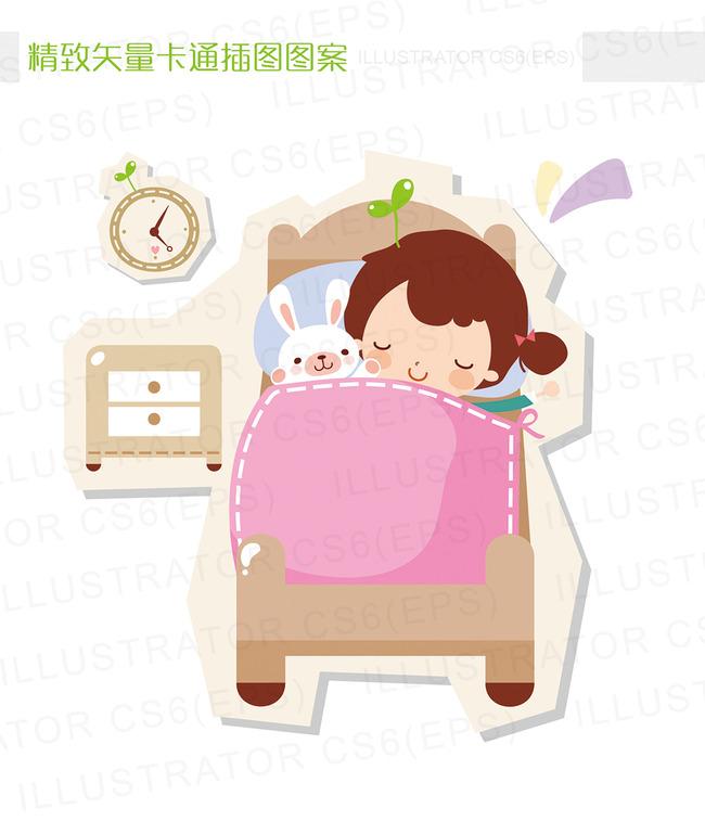 精致矢量卡通女孩睡觉插图