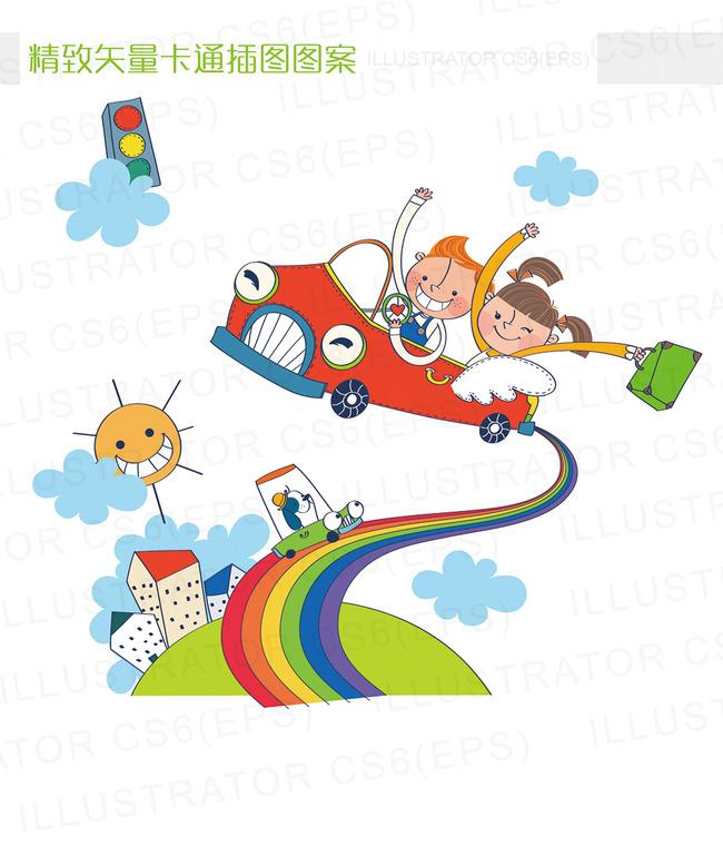 平面设计 花纹图案设计 卡通图案 > 精致矢量卡通彩虹飞行小汽车插图