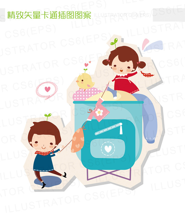精致矢量卡通男孩女孩洗衣服插图