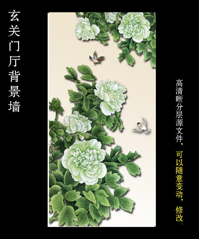 花开富贵图国画工笔画牡丹花朵玄关