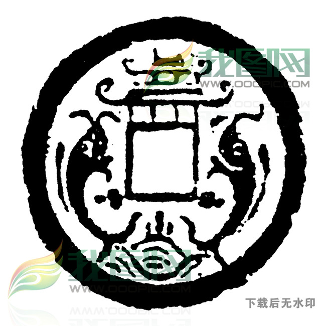 古钱币古典传统花纹花边图案大全
