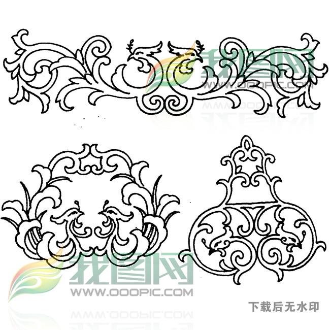 龟长寿 仙鹤 麒麟 图腾 凤凰展 孔雀开屏 浮雕花纹 拓片图案 纹身图案