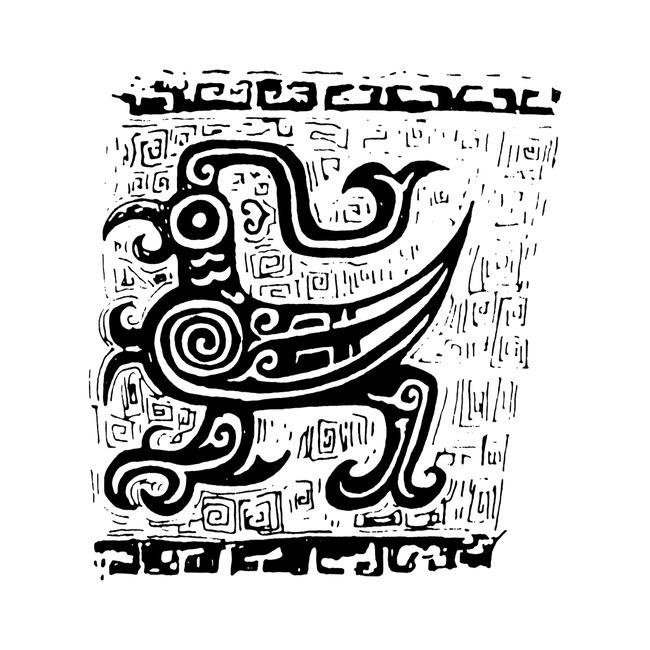 平面设计 花纹图案设计 其他图案 > 传统图案大全龙纹凤凰  下一张&