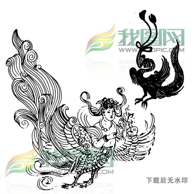 凤凰仙女图传统图案大全龙纹凤凰图片