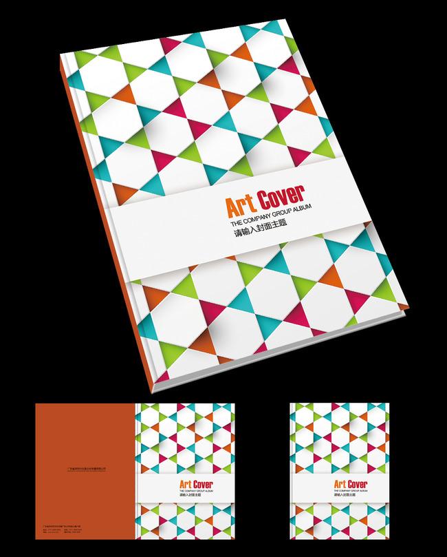 创意家具品片画册封面设计模板下载(图片编号:)图片