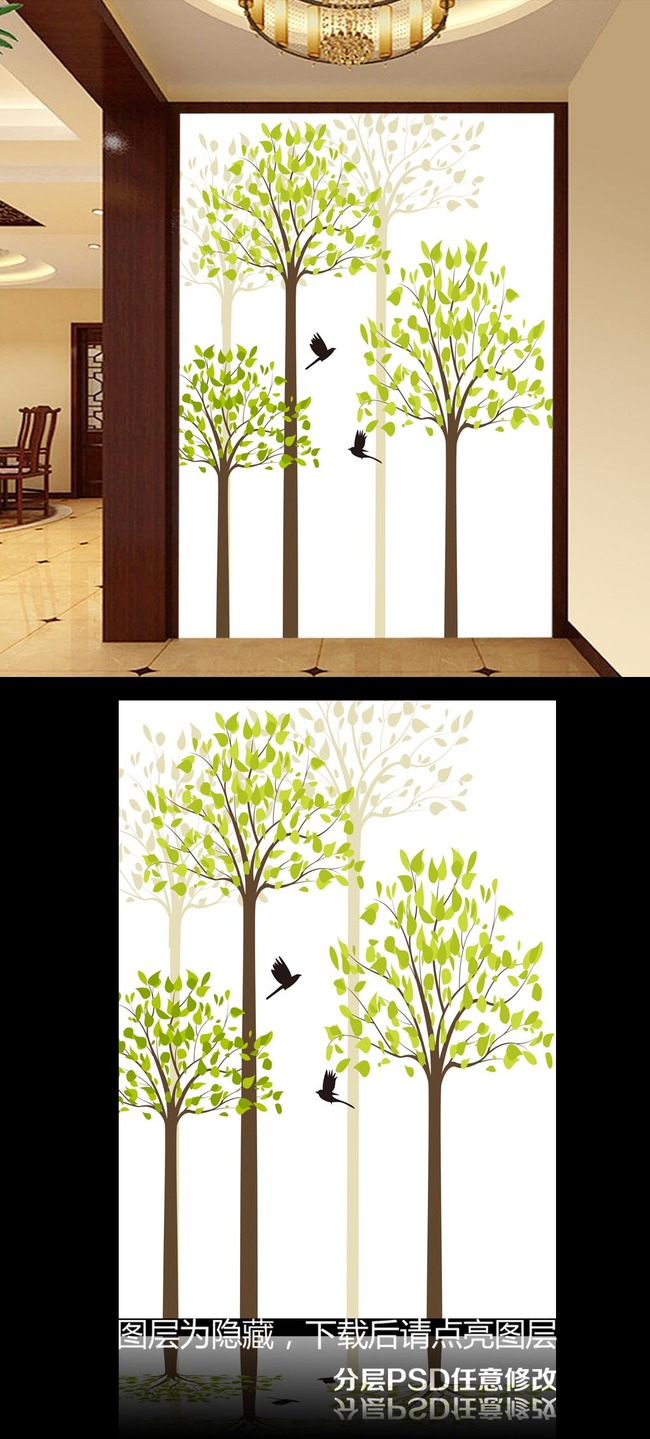 手绘树玄关