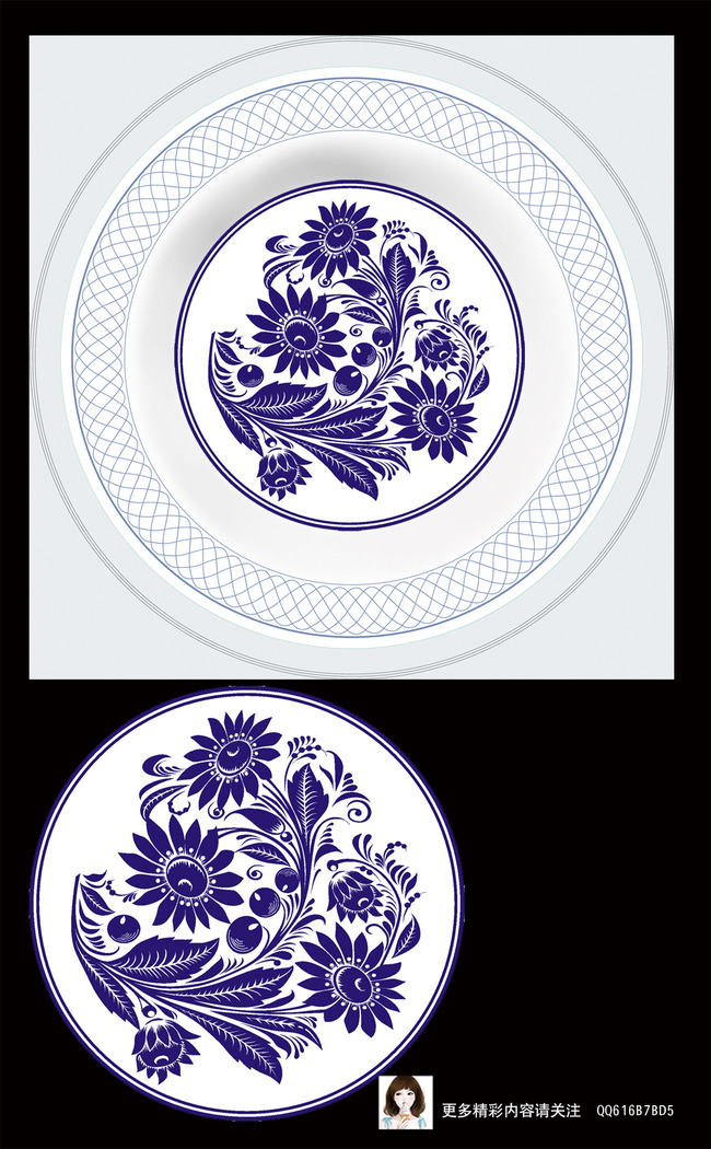 青花瓷花朵图案