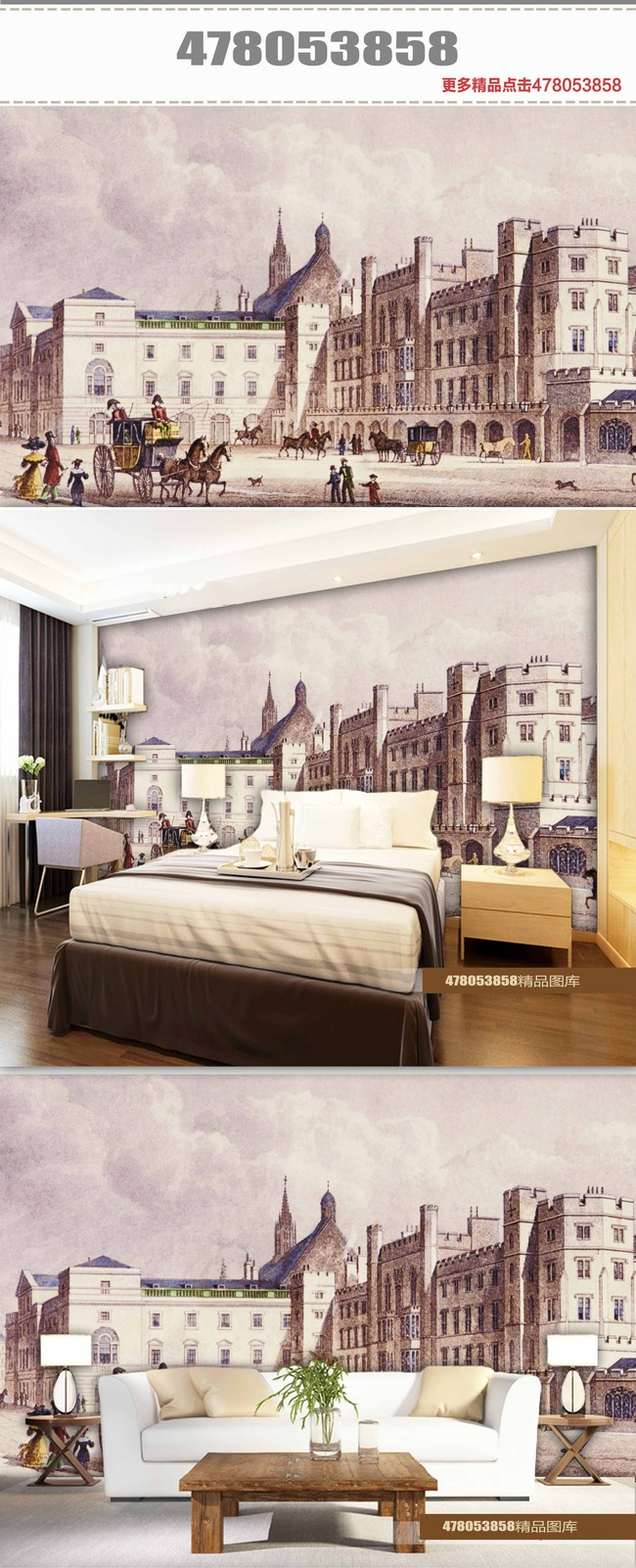 水彩外国建筑风景背景墙高清图片下载(图片编号)欧式