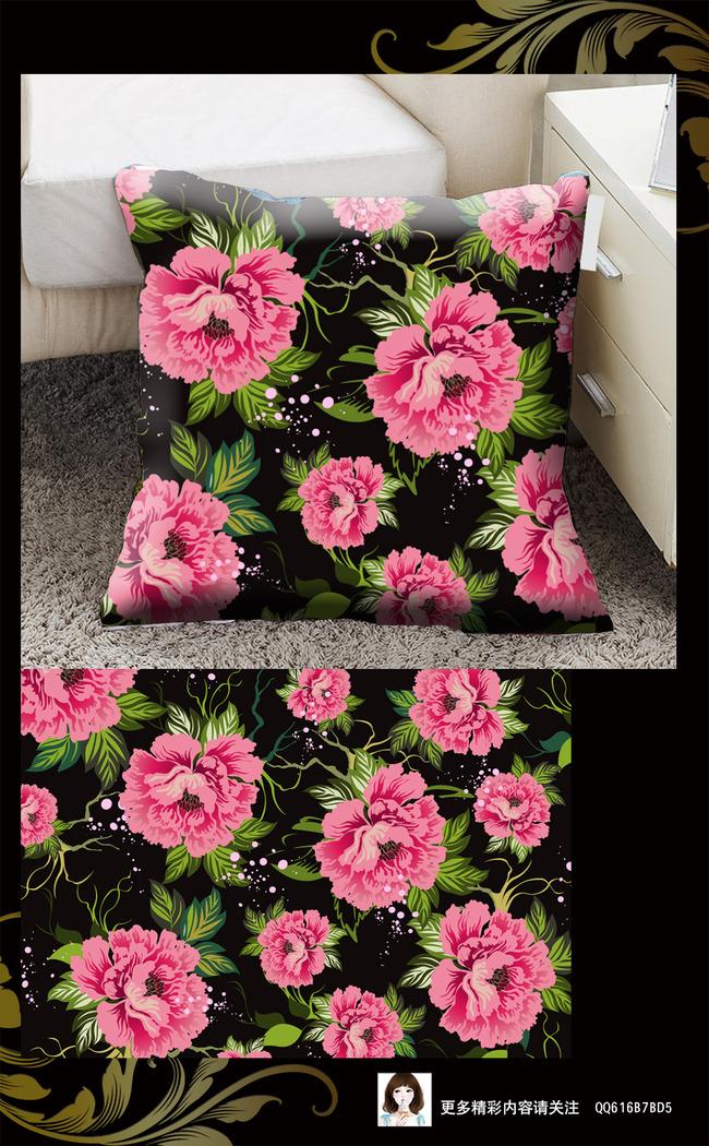 手绘花卉花纹底纹