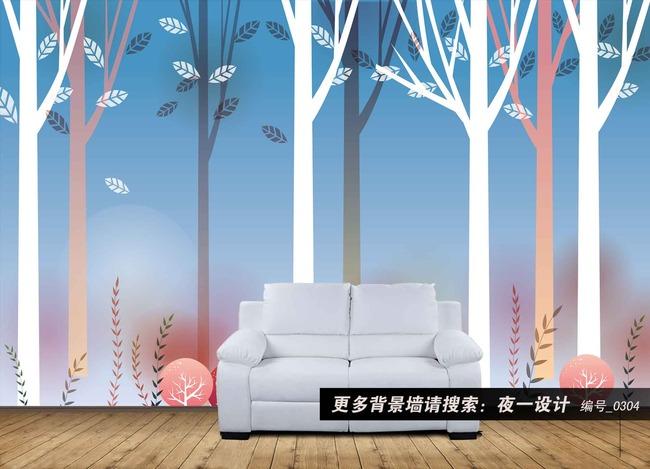 3d手绘树叶