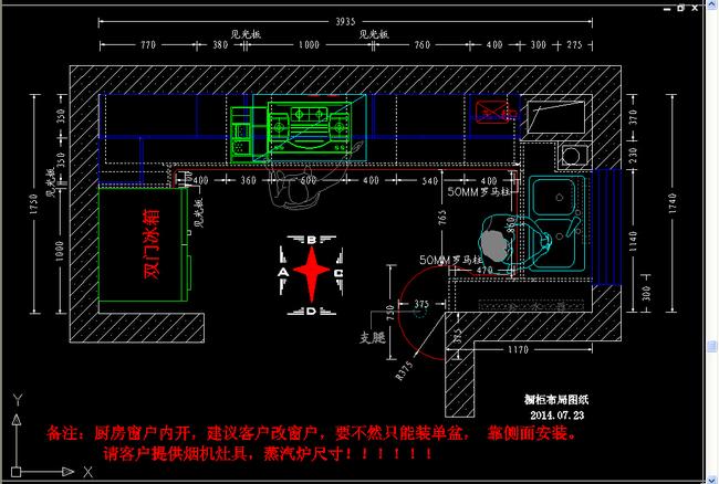 橱柜设计图纸 中橱 西厨 欧式橱柜 全套橱柜 中岛台 家具设计 橱柜