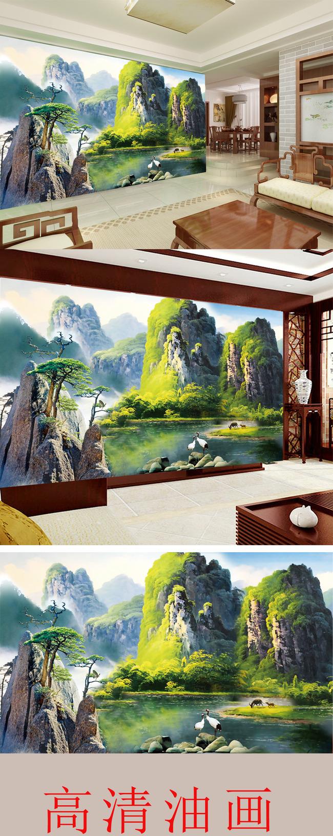 油画山水电视背景墙