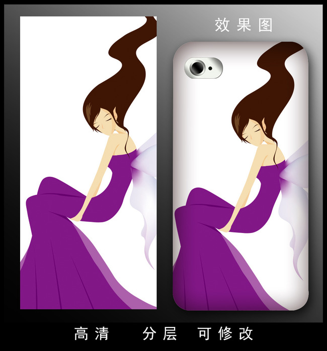 平面设计 花纹图案设计 卡通人物 > 紫色小美女插画手机壳  下一张&