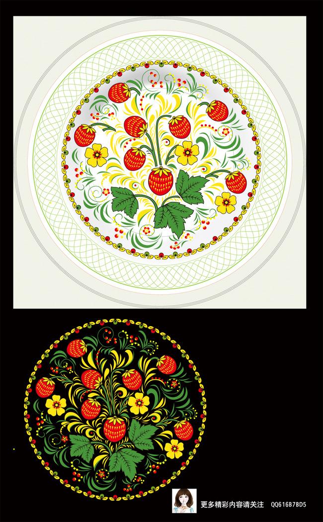 创意手绘花卉图案设计