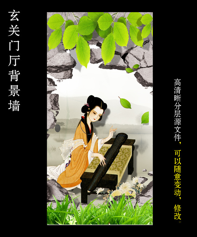 水墨画古代美女仕女图绿色树叶弹琴玄关