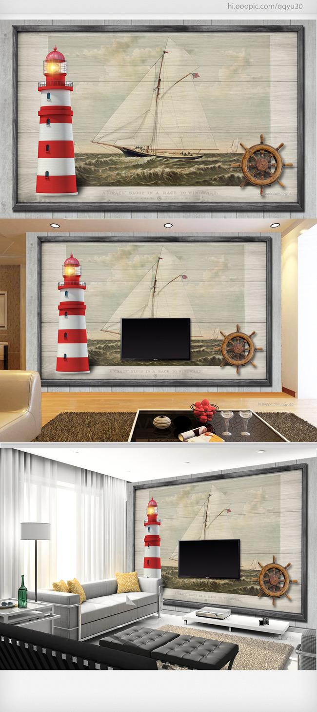 复古风帆船木板画欧式电视背景墙