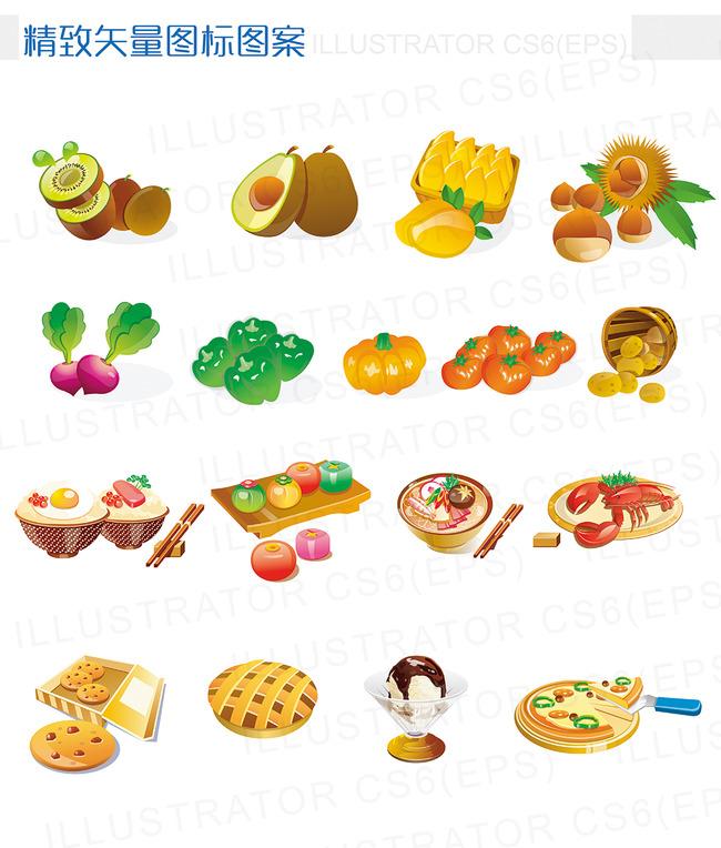 卡通蔬菜水果美食图标设计