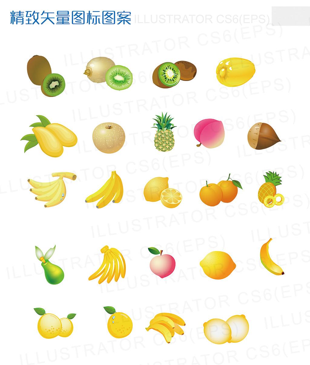 卡通清新水果们图标设计