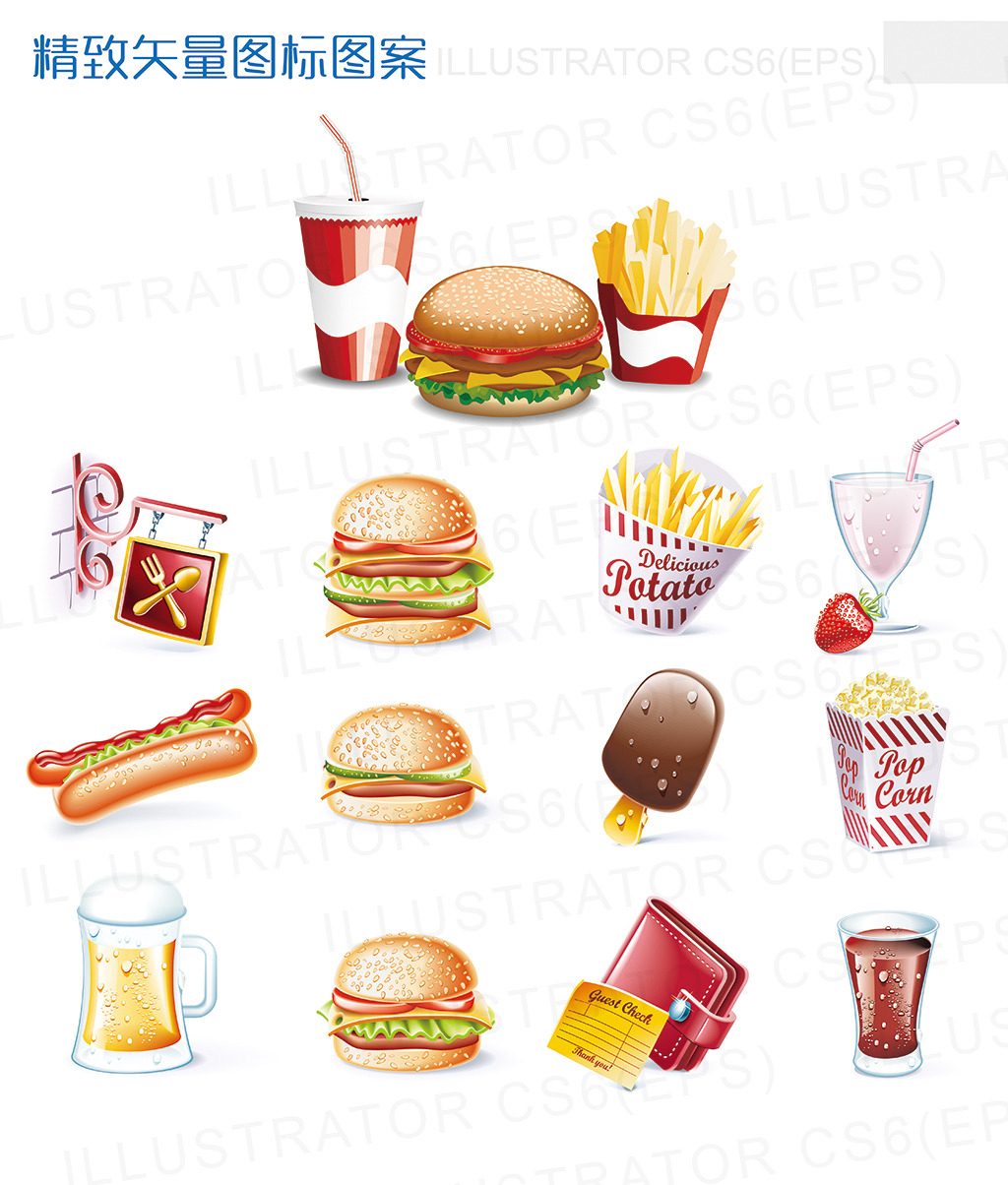 图标 食物 饮料